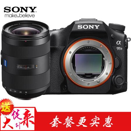 颜控的品质之选索尼(SONY) ILCA-99 M2 a99 m仅售33299.00元