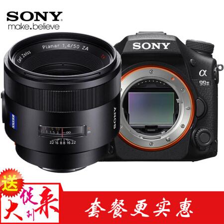 复古颜值之选索尼(SONY) ILCA-99 M2 a99 m仅售30999.00元