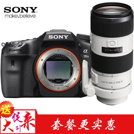 相机实力派索尼(SONY) ILCA-99 M2 a99 m仅售39188.00元