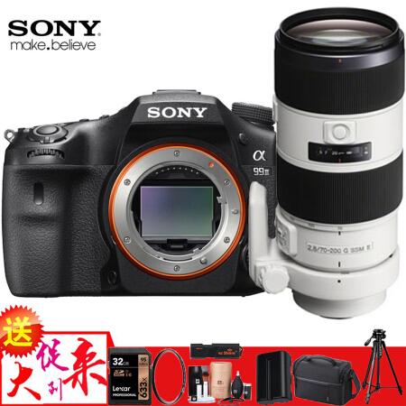 出游好选择索尼(SONY) ILCA-99 M2 a99 m仅售39880.00元