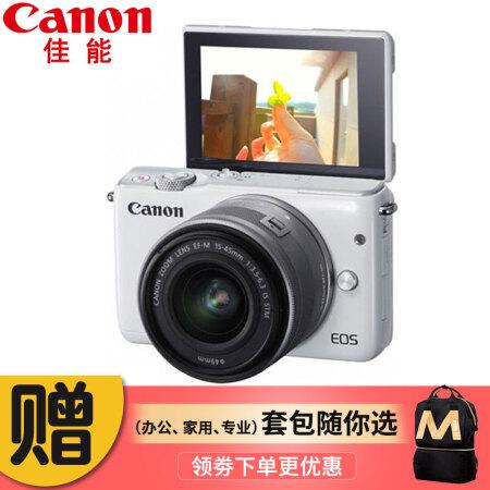 颜控的品质之选佳能(Canon) 佳能(canon)微型可换镜数仅售2588.00元