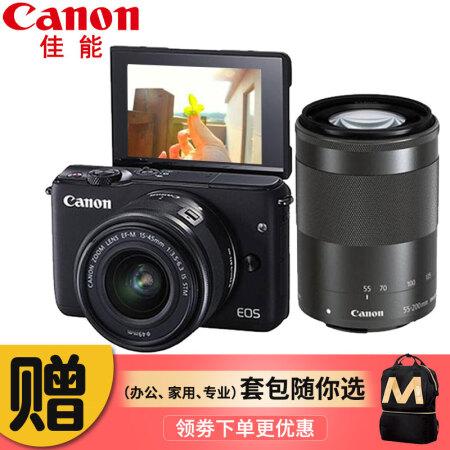 复古小众的选择佳能(Canon) 佳能(canon)微型可换镜数仅售5088.00元