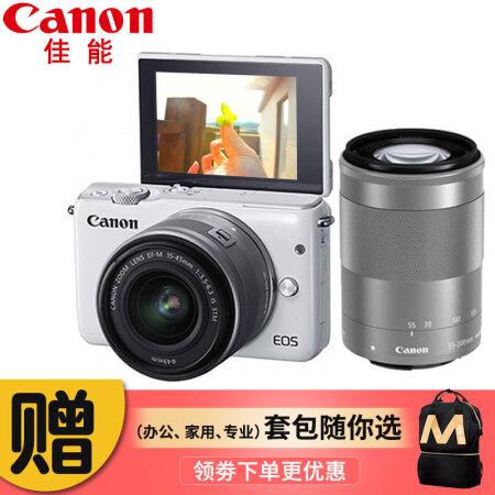 高端随身相机佳能(Canon) 佳能(canon)微型可换镜数仅售5088.00元