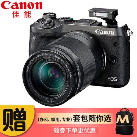 相机实力派佳能(Canon) EOS M6 微单相机高端微单仅售5499.00元
