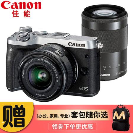 进阶摄影选择佳能(Canon) EOS M6 微单相机高端微单仅售6188.00元