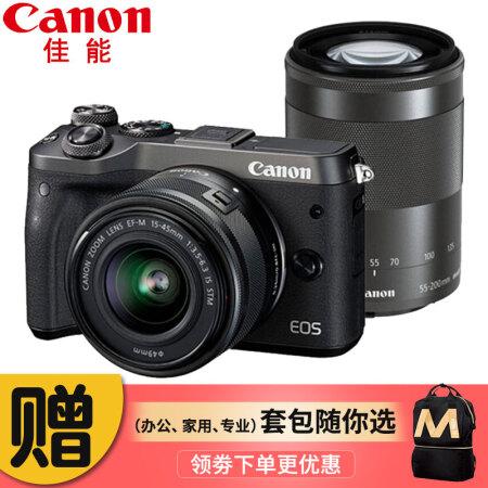 颜控的品质之选佳能(Canon) EOS M6 微单相机高端微单仅售6788.00元