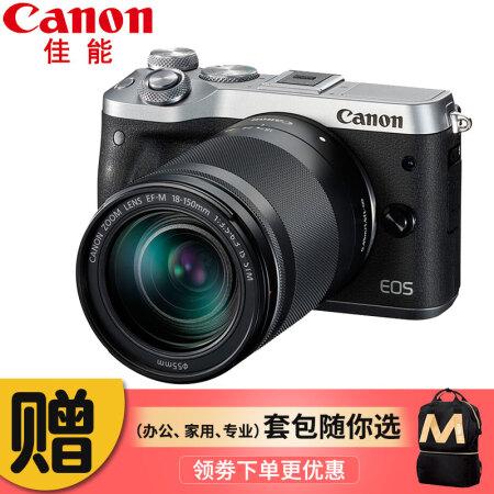 颜控的品质之选佳能(Canon) EOS M6 微单相机高端微单仅售5699.00元