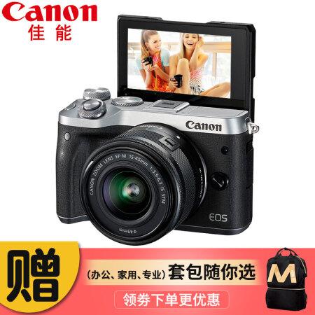 全性能专业相机佳能(Canon) EOS M6 微单相机高端微单仅售4188.00元