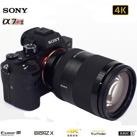 进阶摄影选择索尼(SONY)ILCE-7RM2/a7rm2 a仅售14180.00元
