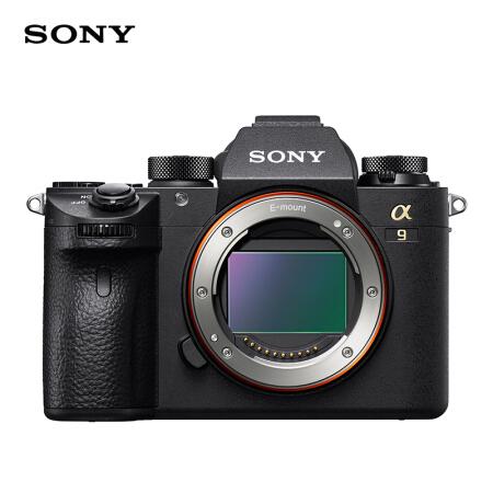 高端随身相机索尼(SONY)Alpha 9 全画幅微单数码相机仅售23999.00元