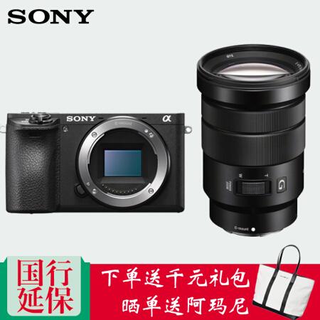 颜控的品质之选索尼(SONY)ILCE-6500/A6500 微仅售11599.00元