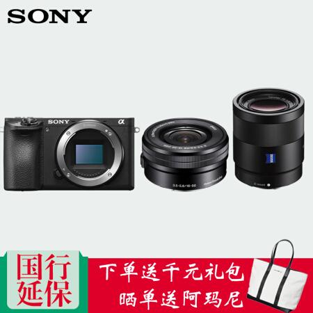 高端随身相机索尼(SONY)ILCE-6500/A6500 微仅售13999.00元