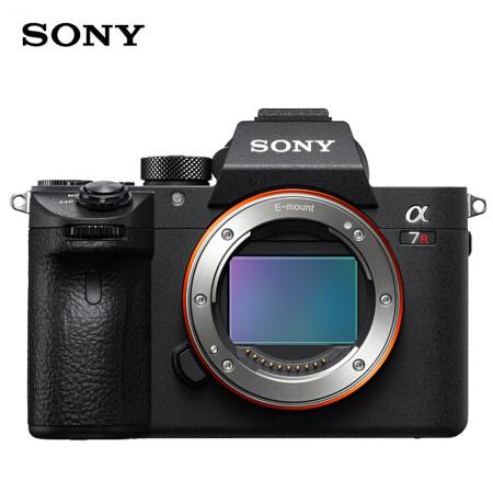 出游好选择索尼(SONY)ILCE-7RM2/a7r2全画幅仅售9848.00元