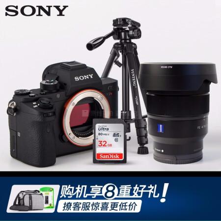 相机实力派索尼(SONY) ILCE-7RM2/A7R2 A仅售17999.00元