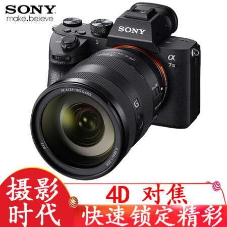 亲民相机索尼(SONY)ILCE-7M3/A7M3/a7m仅售21899.00元
