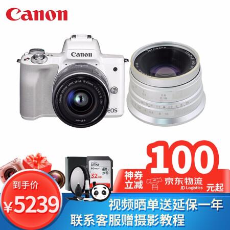 高品质相机[佳能专卖店]佳能(Canon) EOS m50微仅售5339.00元