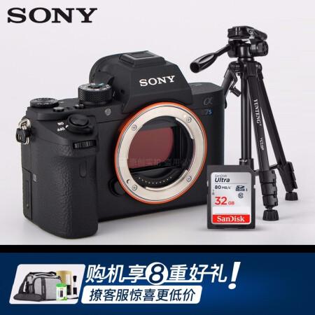 匠人相机索尼(SONY)ILCE-7SM2/a7sm2 a仅售14999.00元