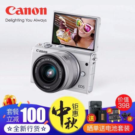 复古颜值之选佳能(CANON)EOS M100微单反相机EF-仅售2896.00元