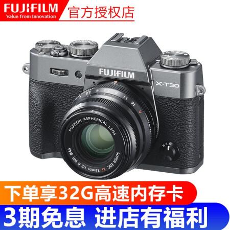 亲民相机富士(FUJIFILM)X-T30/XT30微单电仅售7999.00元