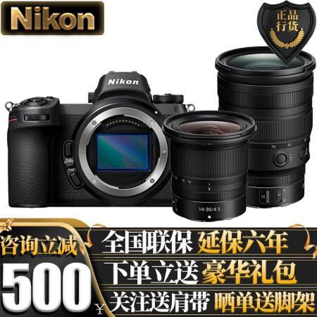 复古颜值之选尼康(NIikon)Z6微单数码相机全画幅相机单机仅售34300.00元