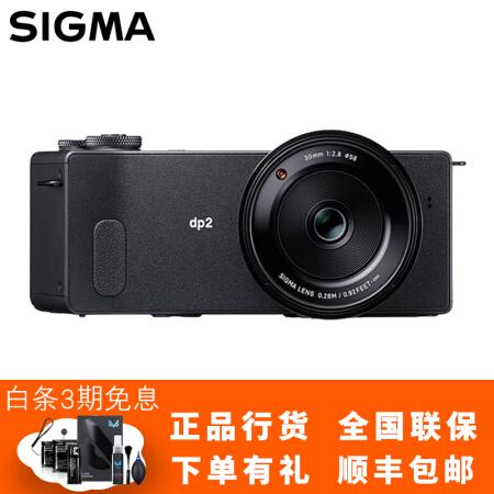 颜控的品质之选适马(SIGMA)DP Quattro 系列微单电仅售3950.00元