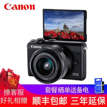 进阶摄影选择佳能(CANON)EOS M100微单反相机 高清仅售2819.00元