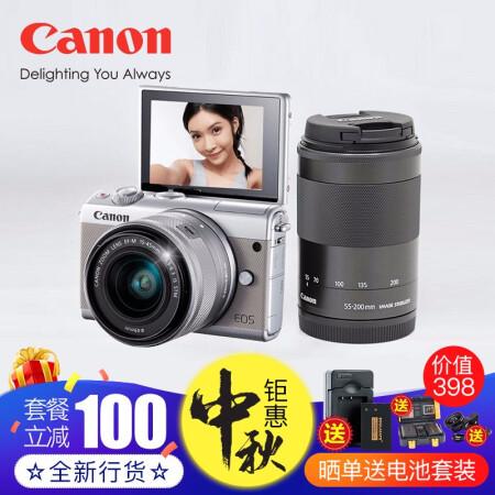 高品质相机佳能(CANON)EOS M100微单反相机EF-仅售5337.00元