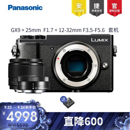 颜控的品质之选松下(Panasonic)GX9 微单数码相机 4仅售4998.00元
