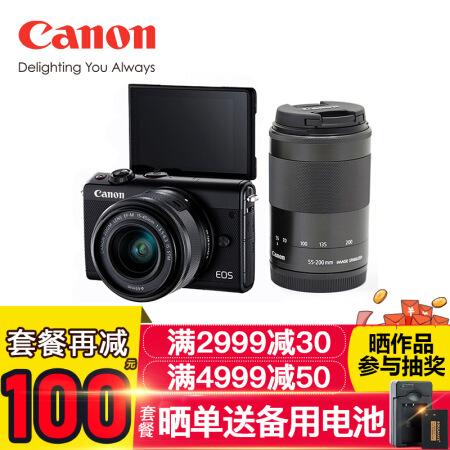 颜控的品质之选佳能(CANON)EOS M100 微单反相机 高仅售4599.00元