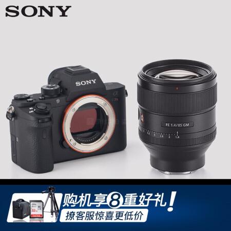高品质相机索尼(SONY) ILCE-7RM2/A7R2 A仅售21999.00元