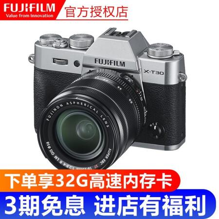 相机实力派富士(FUJIFILM)X-T30/XT30微单电仅售8499.00元