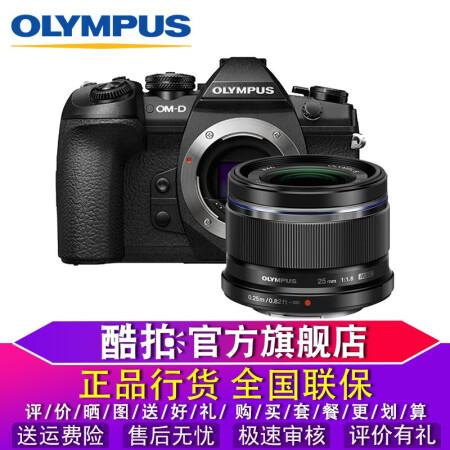 进阶摄影选择奥林巴斯(OLYMPUS)E-M1 Mark II仅售12800.00元