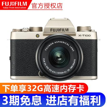 全性能专业相机富士(FUJIFILM)X-T100/XT100 仅售3899.00元