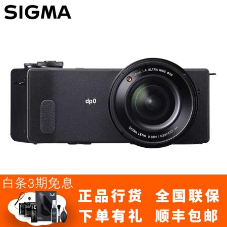 复古颜值之选适马(SIGMA)DP Quattro 系列微单电仅售3929.00元