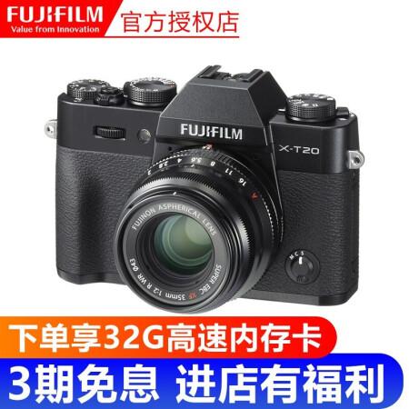 全性能专业相机富士微单(FUJIFILM)X-T20/XT20 仅售6299.00元