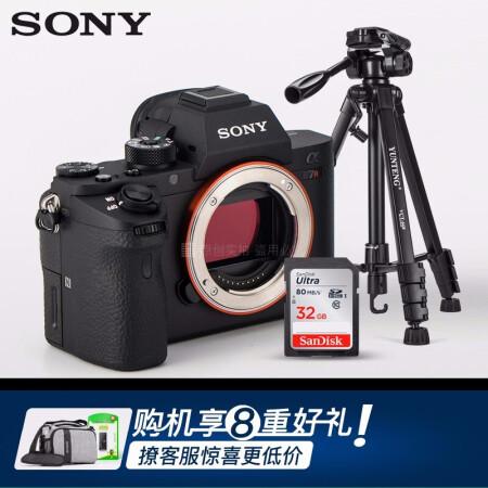 高端随身相机索尼(SONY) ILCE-7RM2/A7R2 A仅售10499.00元