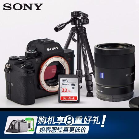 复古颜值之选索尼(SONY) ILCE-7RM2/A7R2 A仅售15399.00元