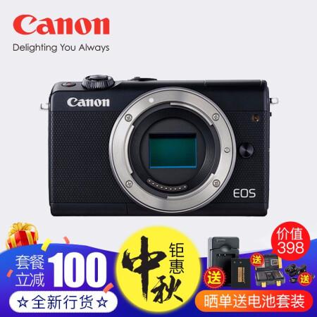 相机实力派佳能(CANON)EOS M100微单反相机EF-仅售3097.00元