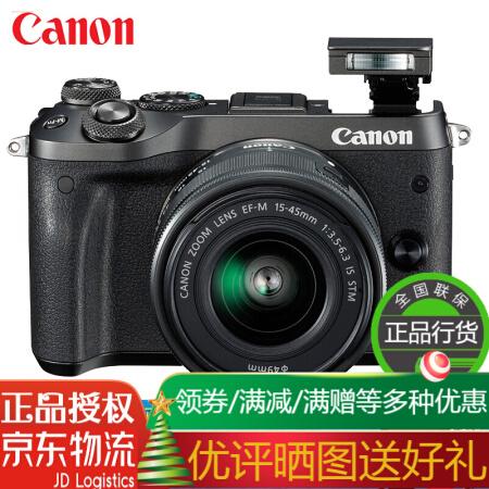 匠人相机佳能(CANON) EOS M6微单电可换镜头数码仅售3740.00元