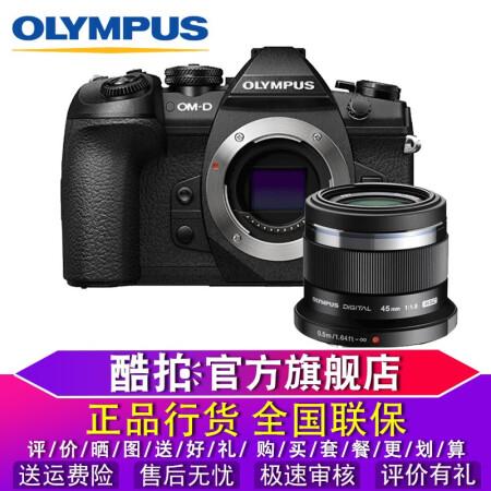 高端随身相机奥林巴斯(OLYMPUS)E-M1 Mark II仅售17250.00元