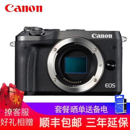 全性能专业相机佳能(Canon)EOS M6 微单反相机 微型可仅售3478.00元