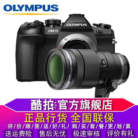 颜控的品质之选奥林巴斯(OLYMPUS)E-M1 Mark II仅售24050.00元