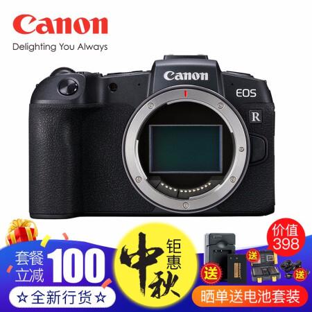复古小众的选择佳能(Canon)EOS RP 微单相机全画幅专微仅售8578.00元