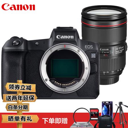 相机实力派佳能(Canon) EOS R 专业全画幅微单数码仅售18699.00元