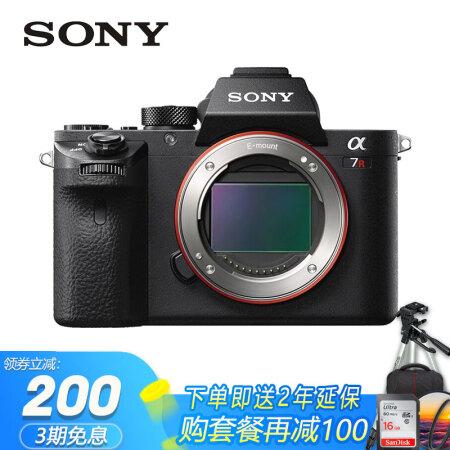 亲民相机索尼(SONY)ILCE-7RM2/A7R2/A7仅售9799.00元