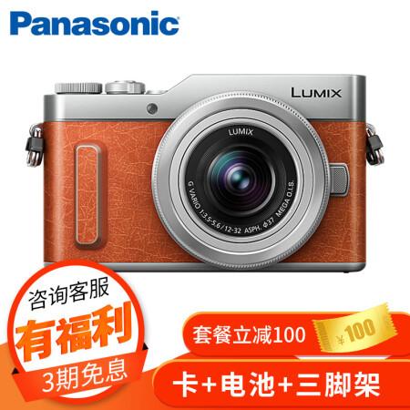 高端随身相机Panasonic 松下 DMC-GF10GK 微仅售3169.00元