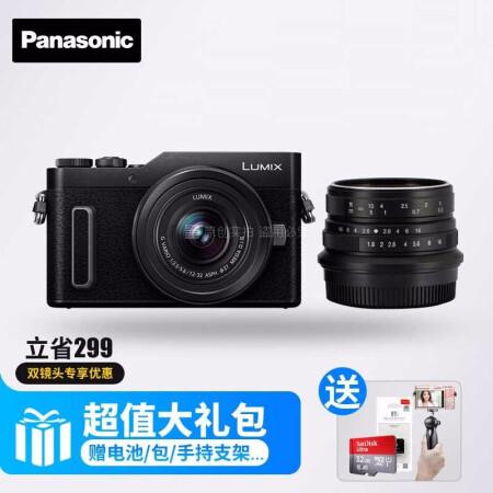 匠人相机富士(FUJIFILM) X-A5/XA5 微型无仅售2999.00元