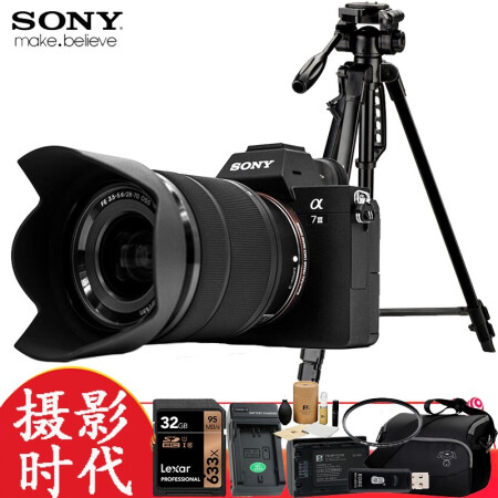 高端随身相机索尼(SONY)ILCE-7M3/A7M3/a7m仅售14788.00元