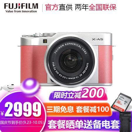 高端随身相机富士(FUJIFILM)X-A5/XA5 a5复古仅售2999.00元