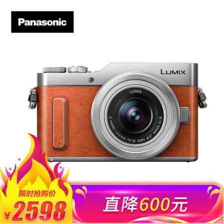 复古颜值之选松下(Panasonic)GF10K微单数码相机套仅售2598.00元